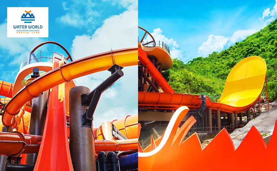 高速滑水梯,體驗由高處急速下滑的快感