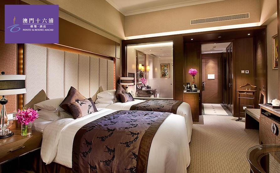 十六浦酒店