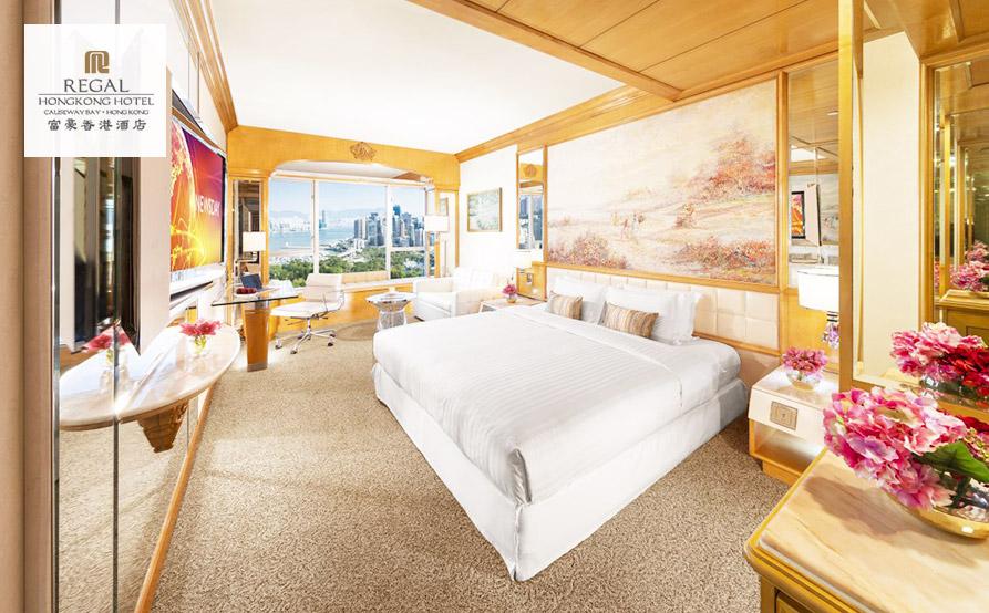 豪華客房 Delluxe Room