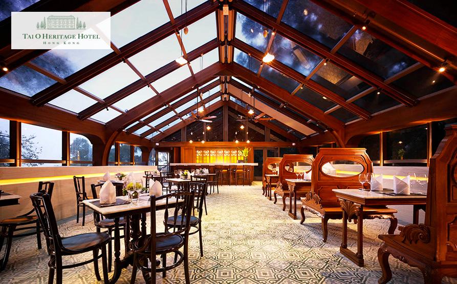 玻璃屋頂餐廳Tai O Lookou
