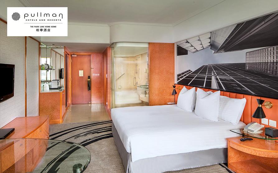 豪華客房 Deluxe Room