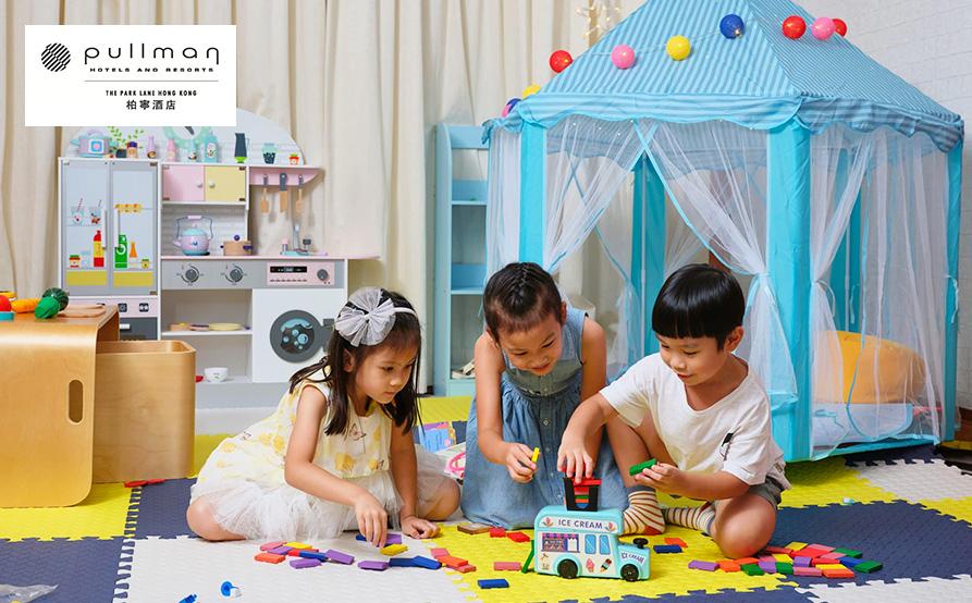 Pullman Playroom