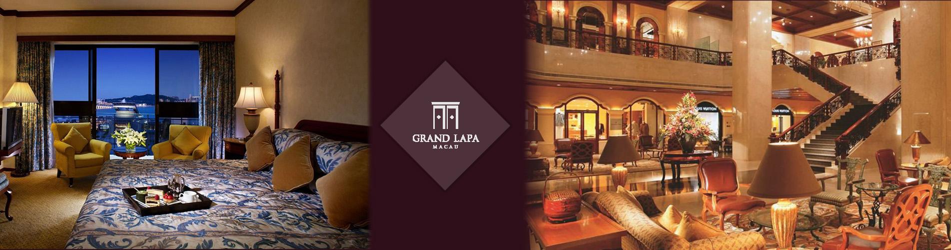 澳門金麗華酒店套票 Grand Lapa Hotel Package