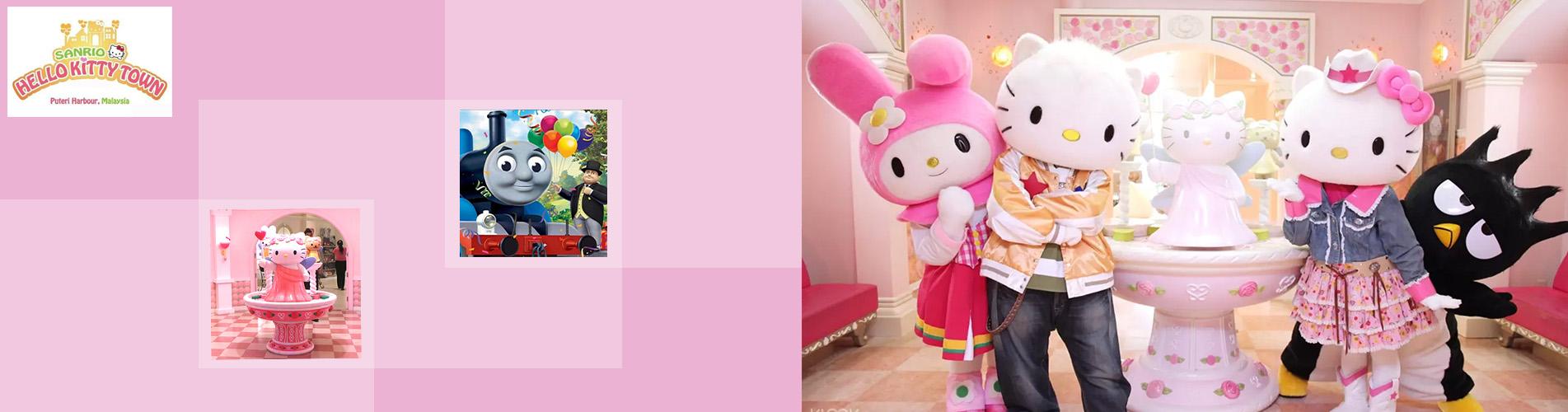 馬來西亞Hello Kitty小鎮 Hello Kitty Town Malaysia