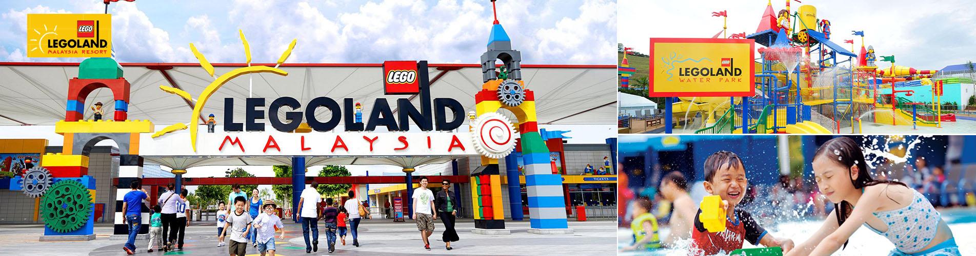 馬來西亞 Legoland樂高樂園門票