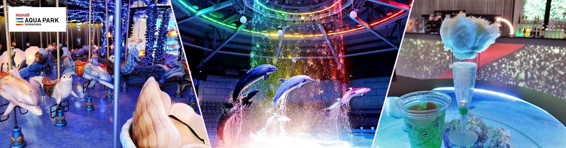 東京品川水族館門票 Maxell Aqua Park Tokyo
