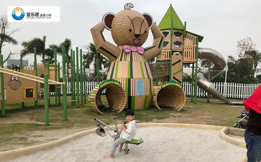 主題兒童樂園